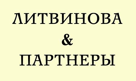г чехов юридическая консультация
